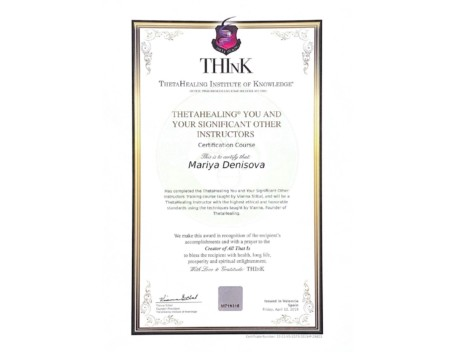 Сертификат Инструктора Тета Хилинг - Ты и твой внутренний круг