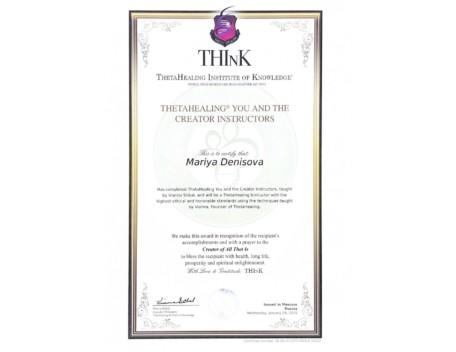 Сертификат Инструктора Тета Хилинг - Ты творец